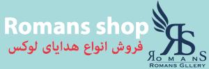 خرید اینترنتی هدیه و کادو